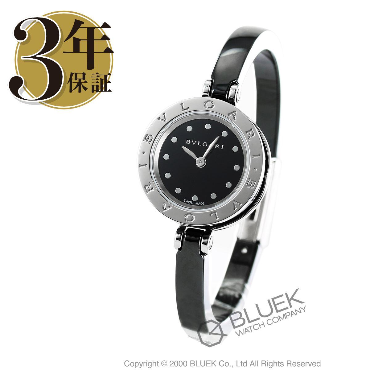 【6,000円OFFクーポン対象】ブルガリ ビーゼロワン 腕時計 レディース BVLGARI BZ23BSCC.M_8