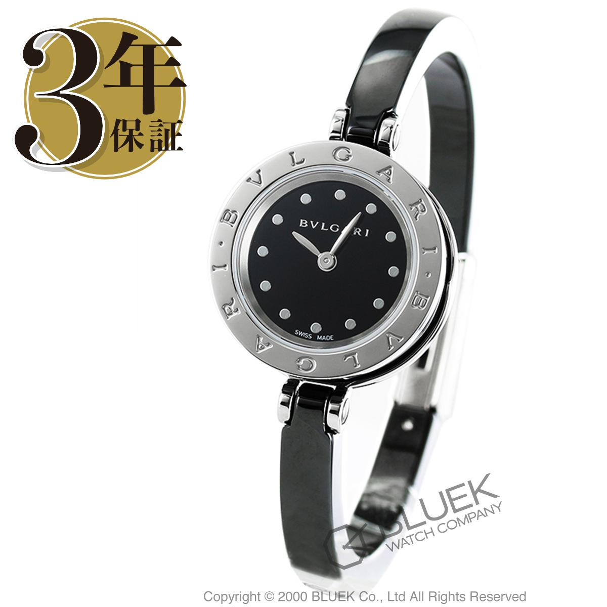 【6,000円OFFクーポン対象】ブルガリ ビーゼロワン 腕時計 レディース BVLGARI BZ23BSCC.S_8