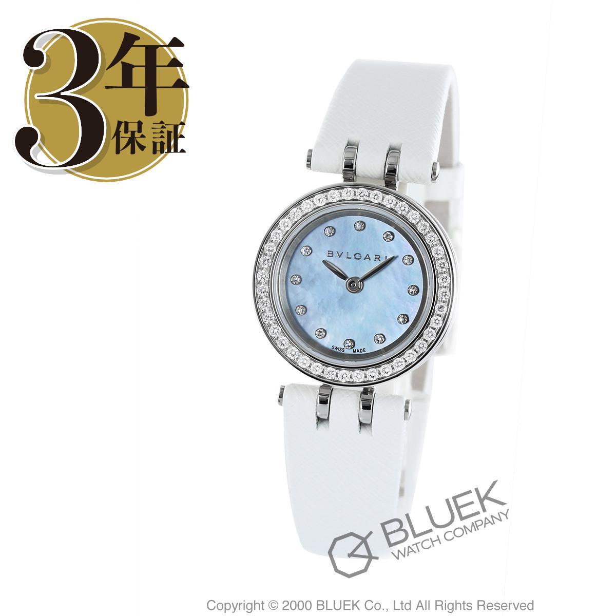 ブルガリ ビーゼロワン ダイヤ 腕時計 レディース BVLGARI BZ23BSDL/12_3