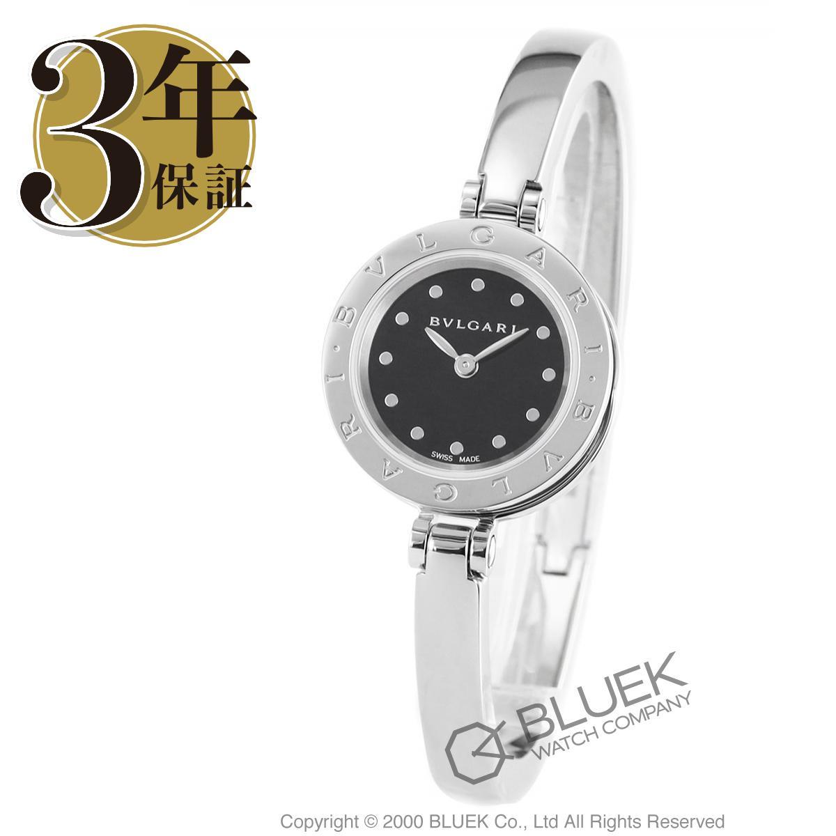 ブルガリ ビーゼロワン 腕時計 レディース BVLGARI BZ23BSS-S_8