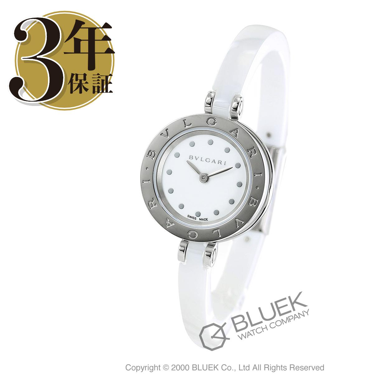 ブルガリ ビーゼロワン 腕時計 レディース BVLGARI BZ23WSCC.M_3