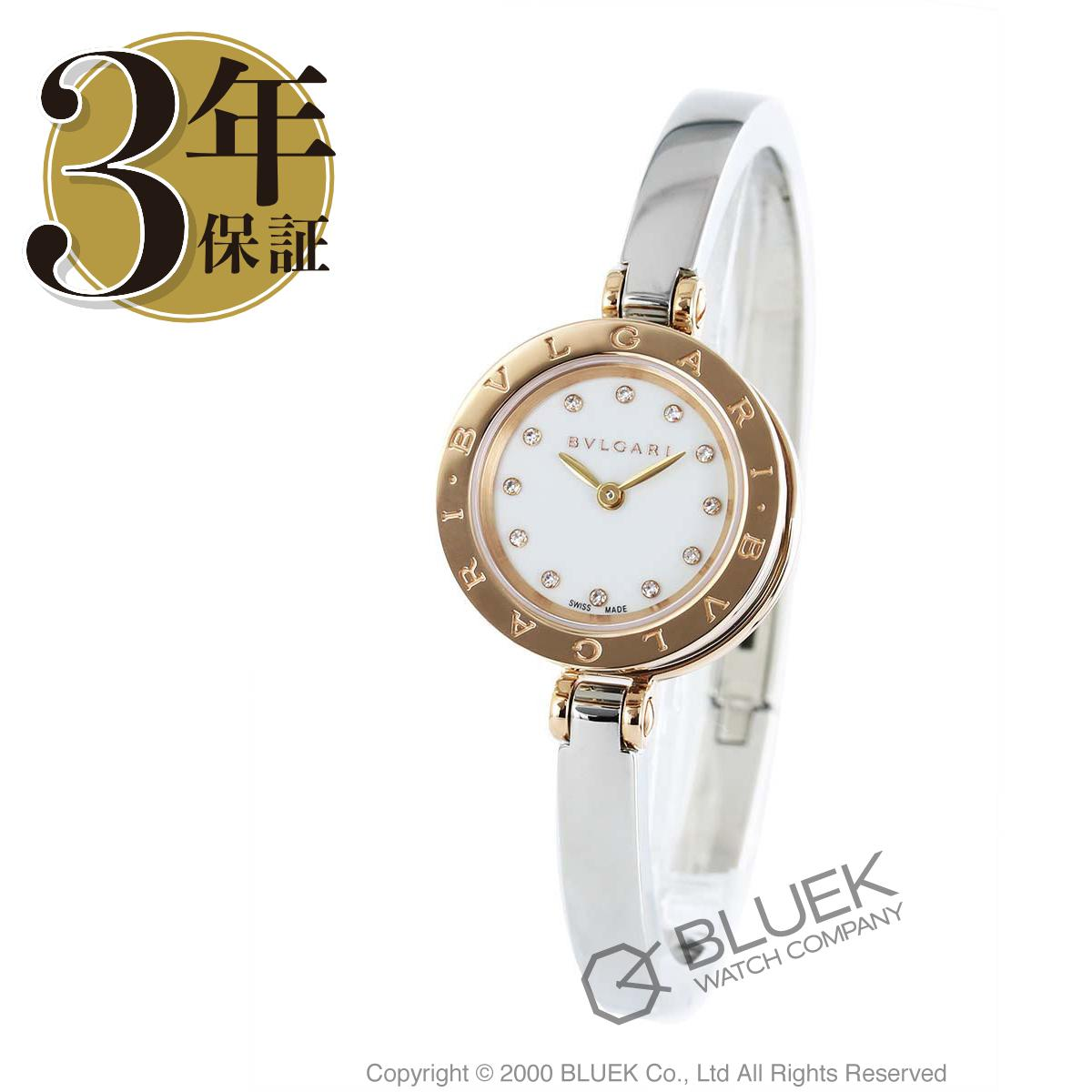 ブルガリ ビーゼロワン ダイヤ 腕時計 レディース BVLGARI BZ23WSGS/12-S_3
