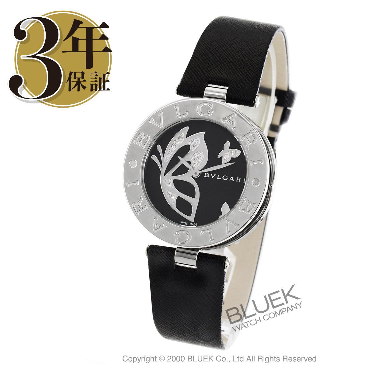 ブルガリ ビーゼロワン ダイヤ 腕時計 レディース BVLGARI BZ35BDSL_8