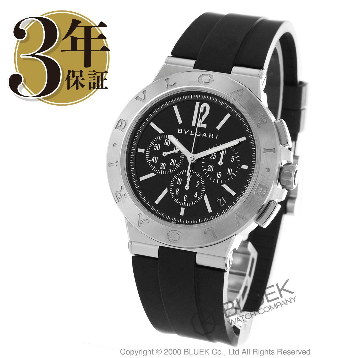 ブルガリ ディアゴノ ヴェロチッシモ クロノグラフ 腕時計 メンズ BVLGARI DG41BSVDCH-SET-BLK_3