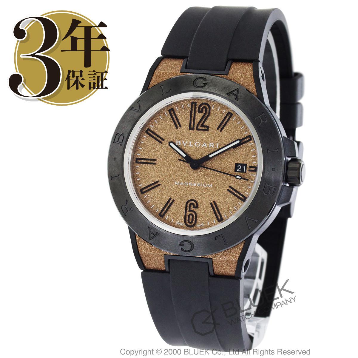 ブルガリ ディアゴノ マグネシウム 腕時計 メンズ BVLGARI DG41C11SMCVD_3