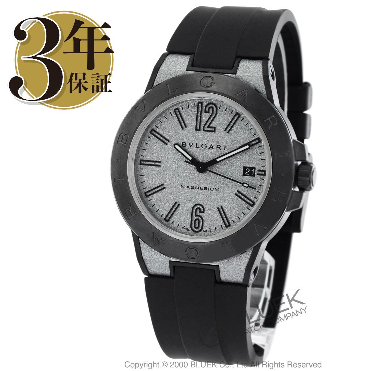 ブルガリ ディアゴノ マグネシウム 腕時計 メンズ BVLGARI DG41C6SMCVD_3