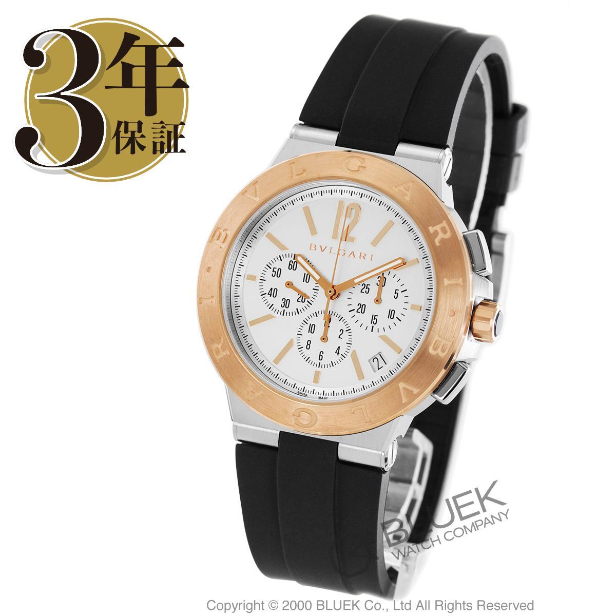ブルガリ ディアゴノ ヴェロチッシモ クロノグラフ 替えベルト付き 腕時計 メンズ BVLGARI DG41WSPGVDCH-SET-BRW_8 バーゲン 成人祝い ギフト プレゼント