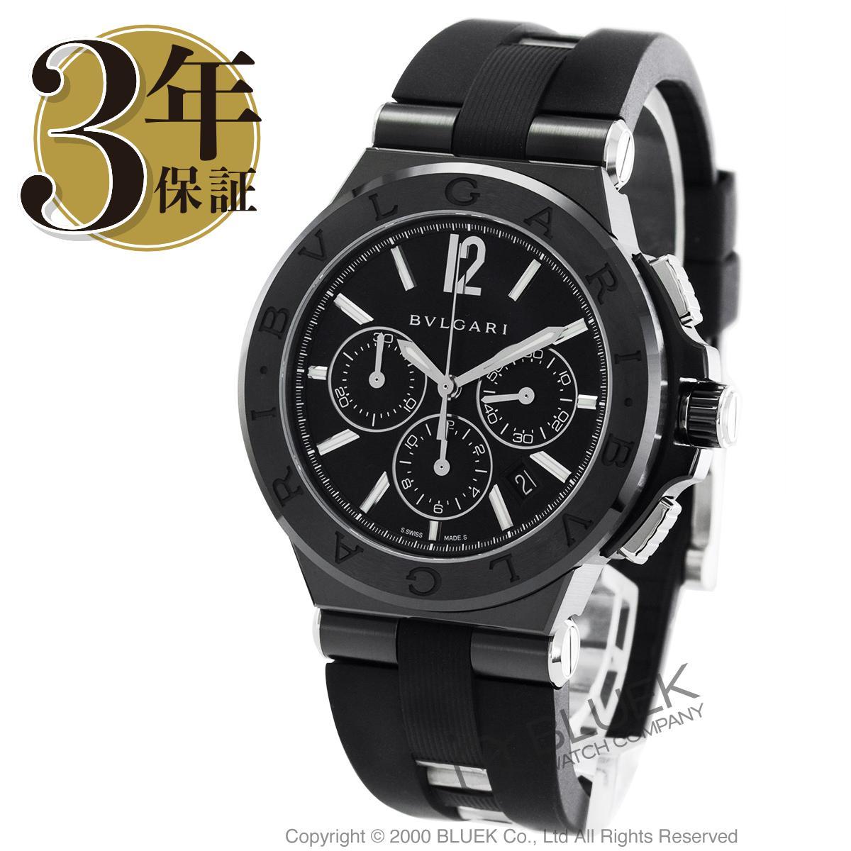 ブルガリ ディアゴノ ウルトラネロ クロノグラフ 腕時計 メンズ BVLGARI DG42BBSCVDCH_3 喜寿祝 年始 快気祝 音楽会 忘年会