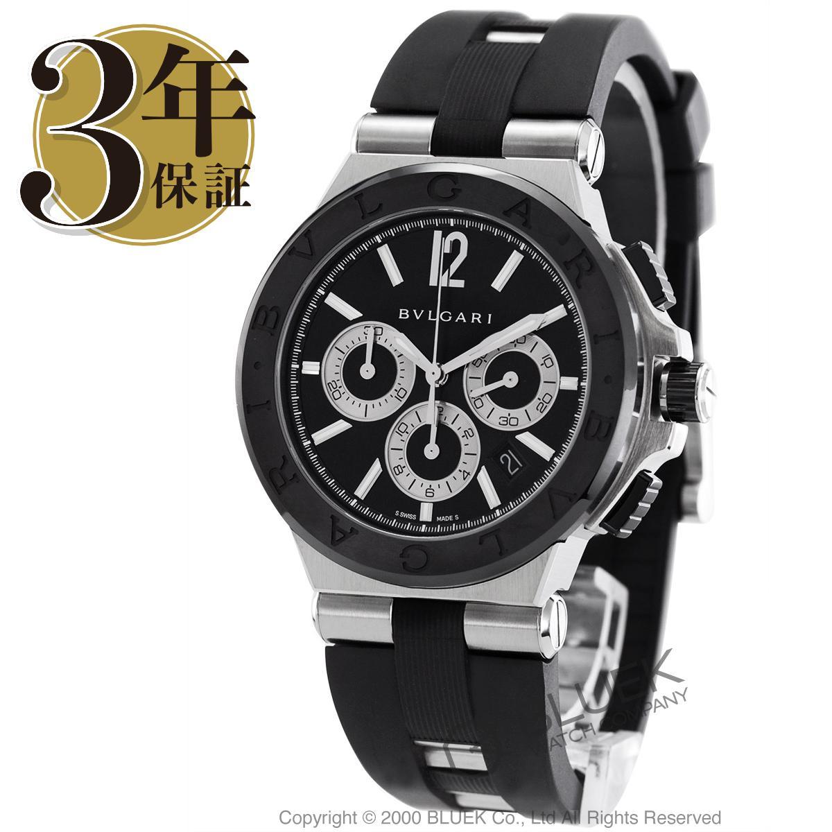 ブルガリ ディアゴノ セラミック クロノグラフ 腕時計 メンズ BVLGARI DG42BSCVDCH_3