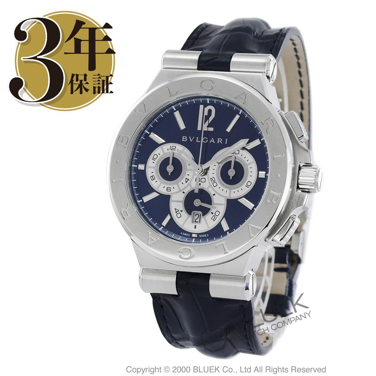 ブルガリ ディアゴノ カリブロ303 世界限定500本 クロノグラフ アリゲーターレザー 腕時計 メンズ BVLGARI DG42C3SLDCH_3