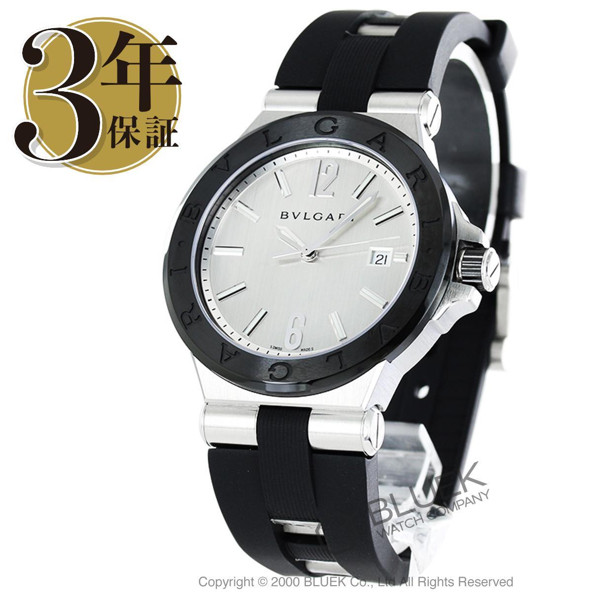 【6,000円OFFクーポン対象】ブルガリ ディアゴノ セラミック 腕時計 メンズ BVLGARI DG42C6SCVD_8