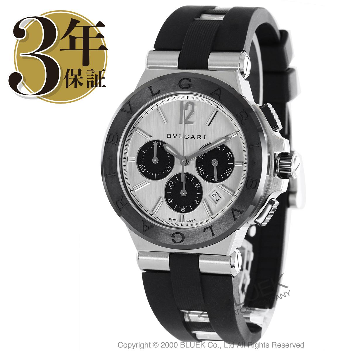 ブルガリ ディアゴノ セラミック クロノグラフ 腕時計 メンズ BVLGARI DG42C6SCVDCH_3
