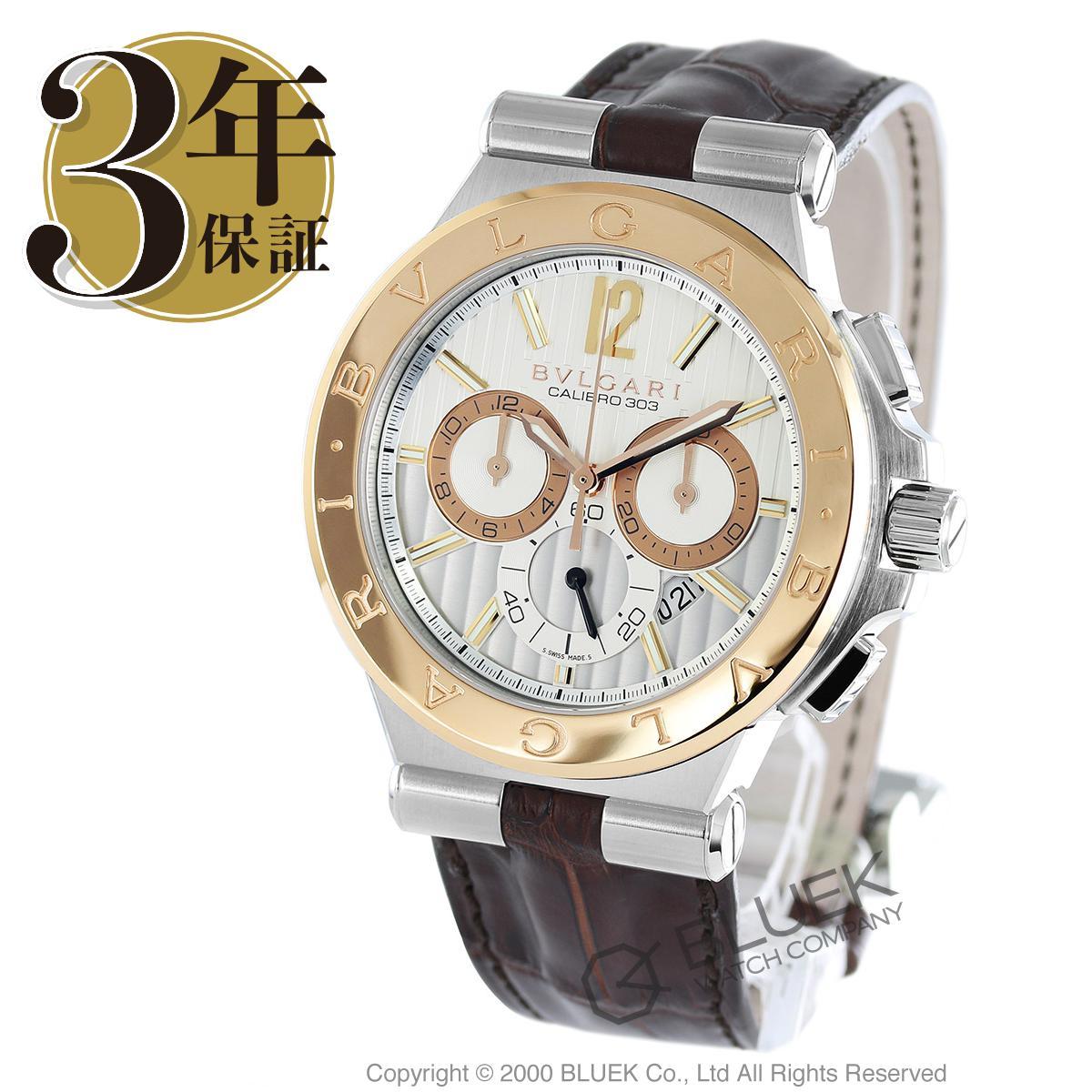 【15,000円OFFクーポン対象】ブルガリ ディアゴノ カリブロ303 クロノグラフ 腕時計 メンズ BVLGARI DG42C6SPGLDCH_8