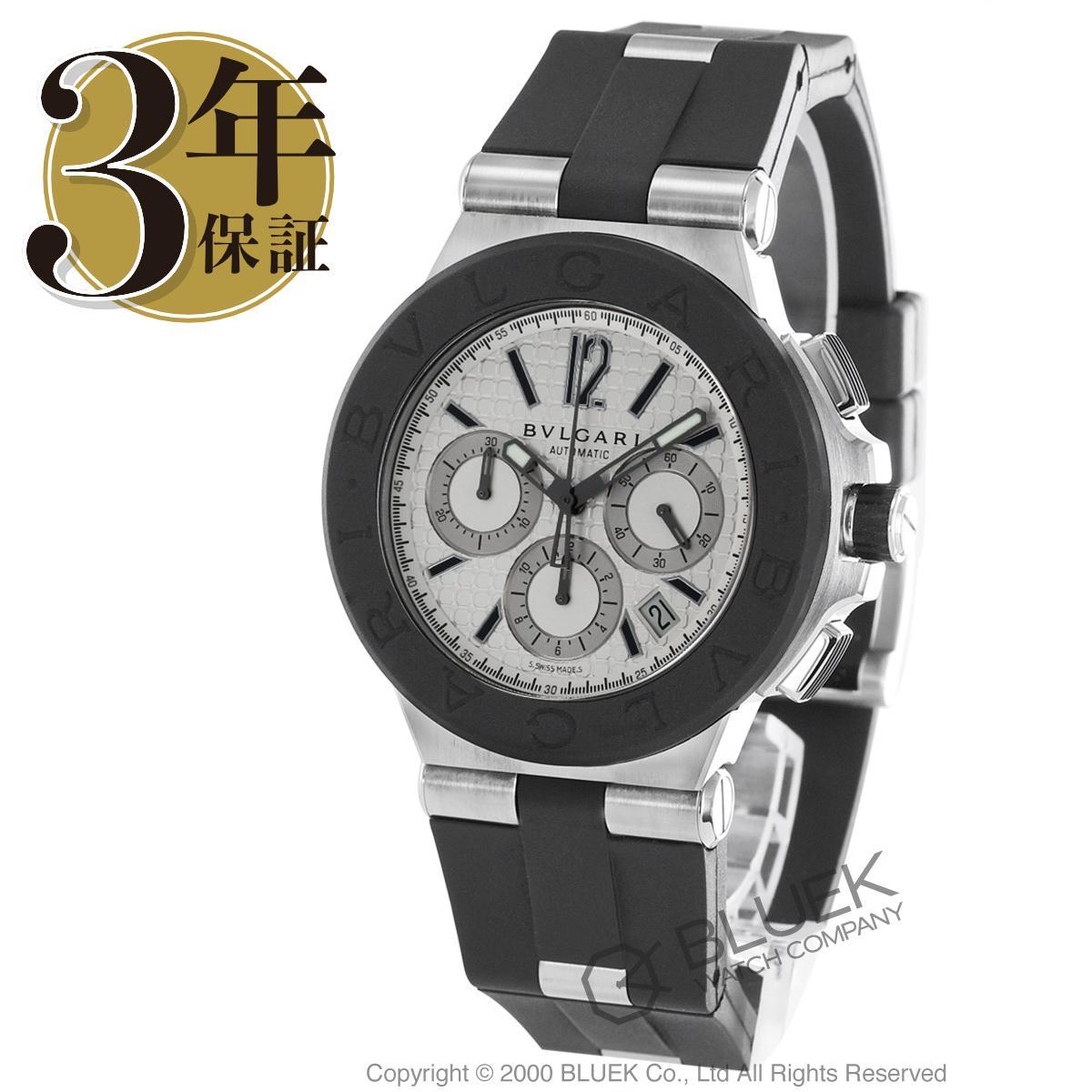 ブルガリ ディアゴノ クロノグラフ 腕時計 メンズ BVLGARI DG42C6SVDCH_8