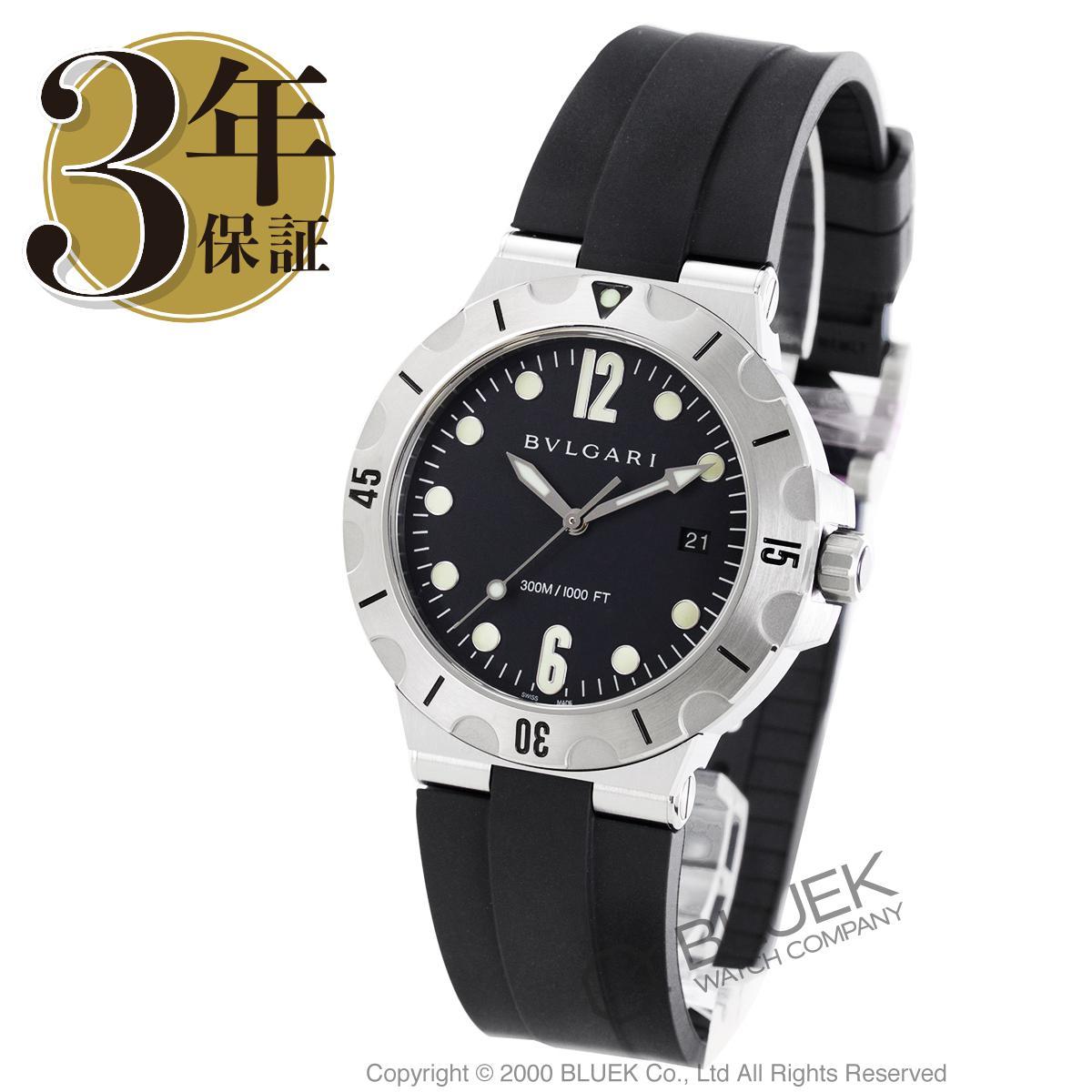 ブルガリ ディアゴノ プロフェッショナル スクーバ 300m防水 腕時計 メンズ BVLGARI DP41BSVSD_3
