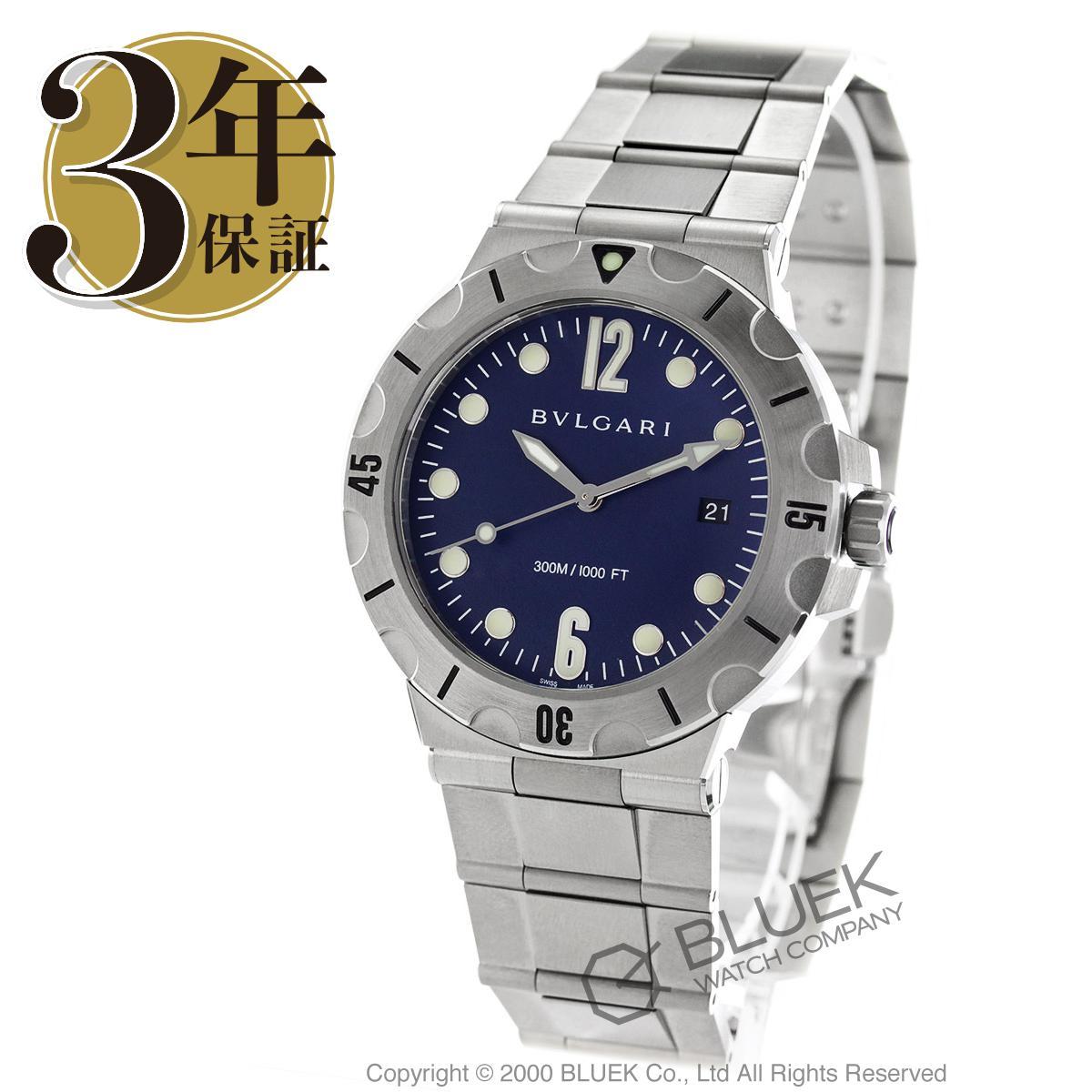 ブルガリ ディアゴノ プロフェッショナル スクーバ 300m防水 腕時計 メンズ BVLGARI DP41C3SSSD_8