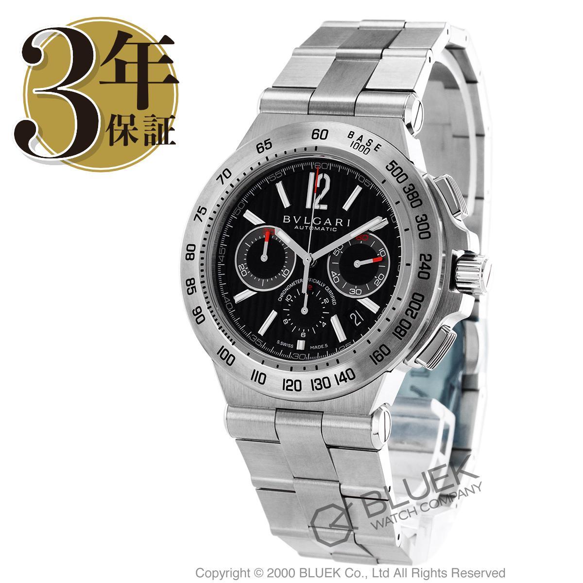 ブルガリ ディアゴノ プロフェッショナル テラ クロノグラフ 腕時計 メンズ BVLGARI DP42BSSDCH_3