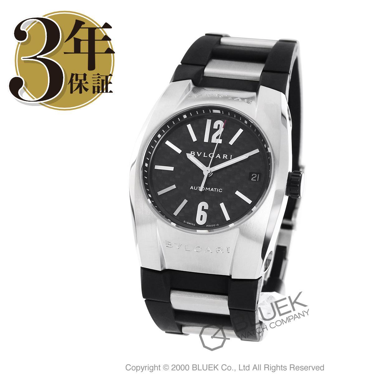 ブルガリ エルゴン 腕時計 ユニセックス BVLGARI EG35BSVD_3