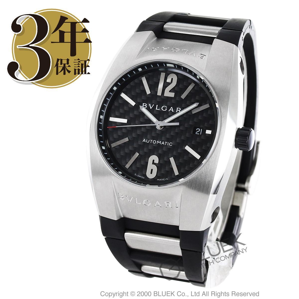 【最大3万円割引クーポン 11/01~】ブルガリ エルゴン 腕時計 メンズ BVLGARI EG40BSVD_8