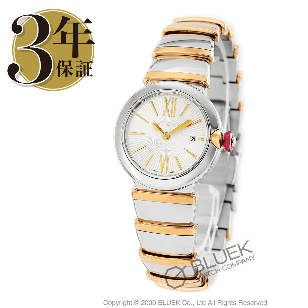 ブルガリ ルチェア ダイヤ 腕時計 レディース BVLGARI LU28C6SSPGD_3