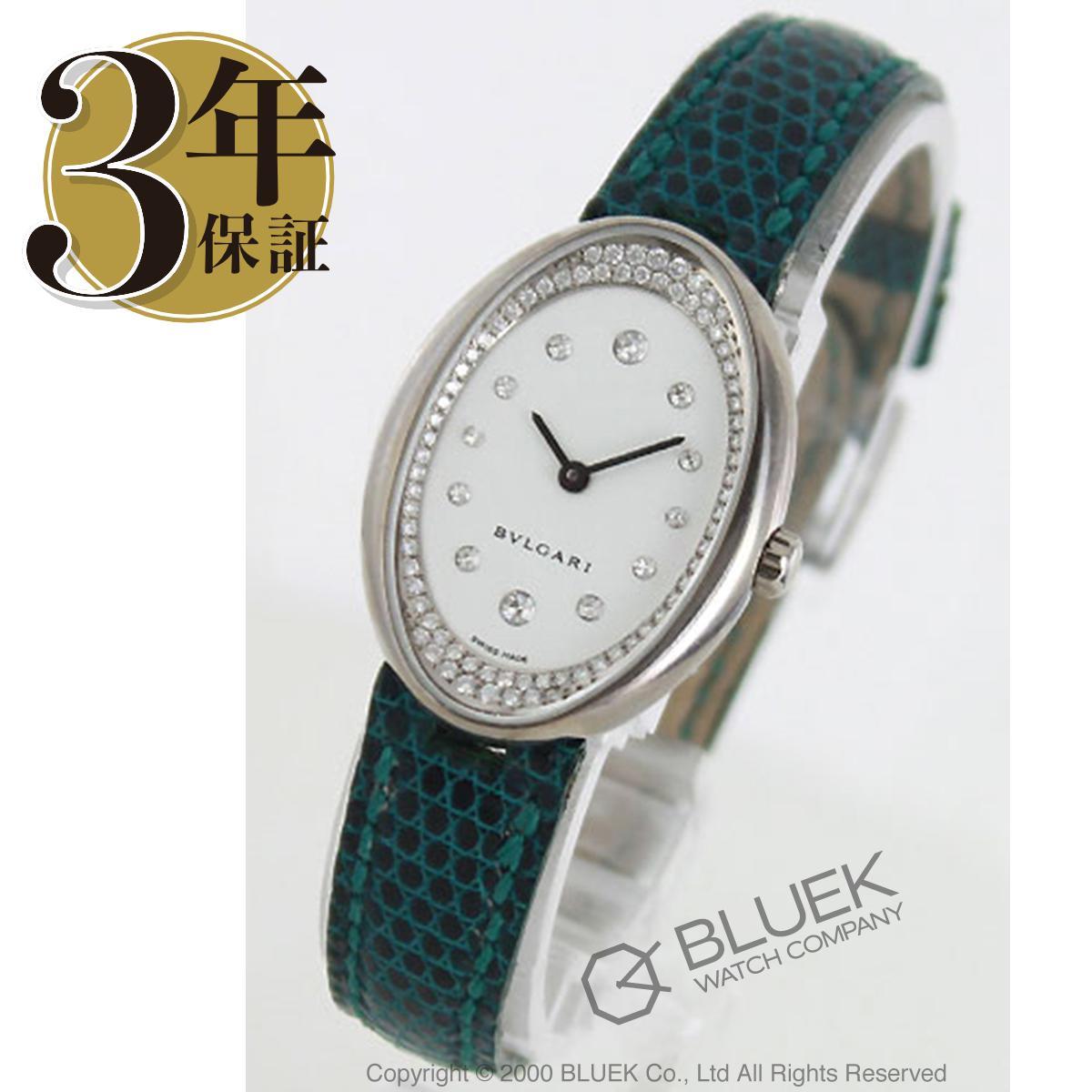 ブルガリ オーバル ダイヤ WG金無垢 リザードレザー 腕時計 レディース BVLGARI OVW32GL/R12_8