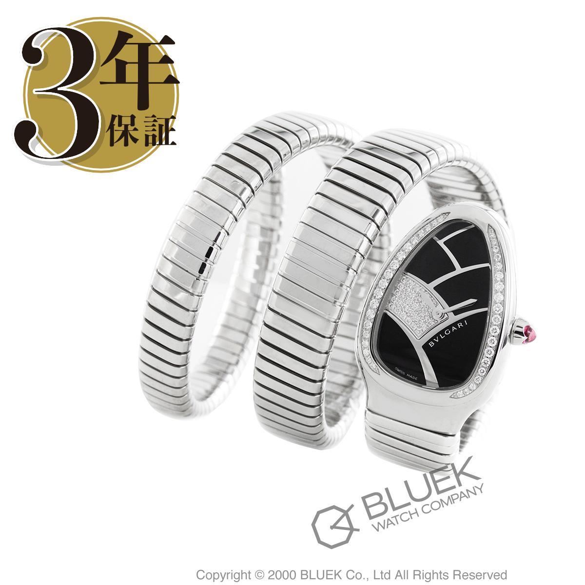 ブルガリ セルペンティ ダイヤ 腕時計 レディース BVLGARI SP35BD1SDS.2T_3