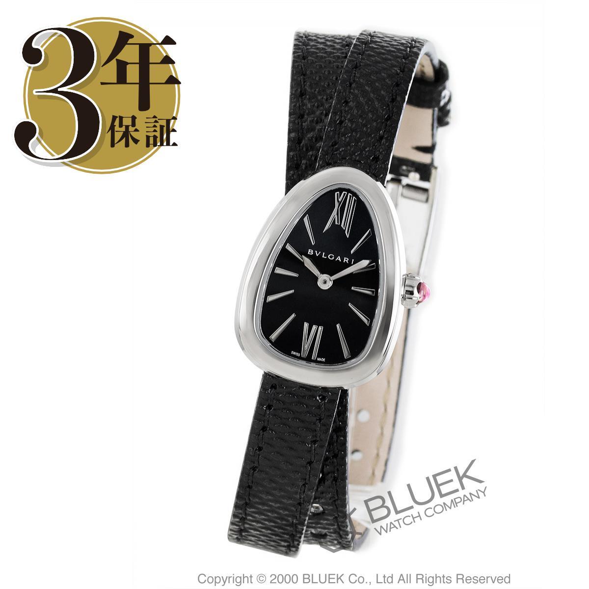 【最大3万円割引クーポン 11/01~】ブルガリ セルペンティ カルングレザー 腕時計 レディース BVLGARI SPS27BSL_8