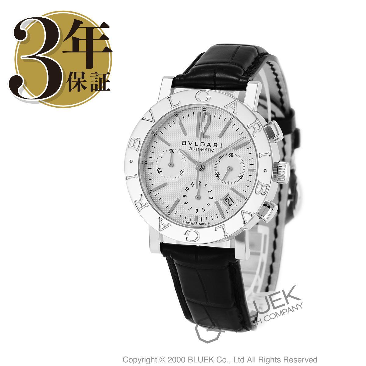 74fdff06661e ブルガリ BVLGARI 腕時計 ブルガリブルガリ アリゲーターレザー メンズ BB38WSLDCH_8
