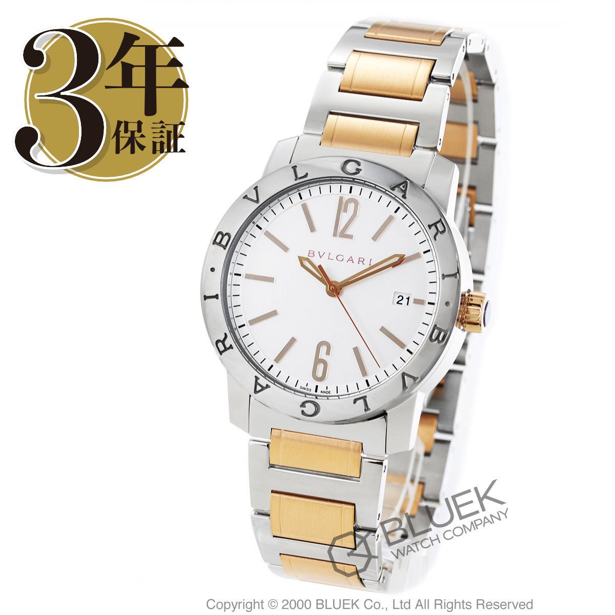 ブルガリ ブルガリブルガリ 腕時計 メンズ BVLGARI BB39WSPGD_8