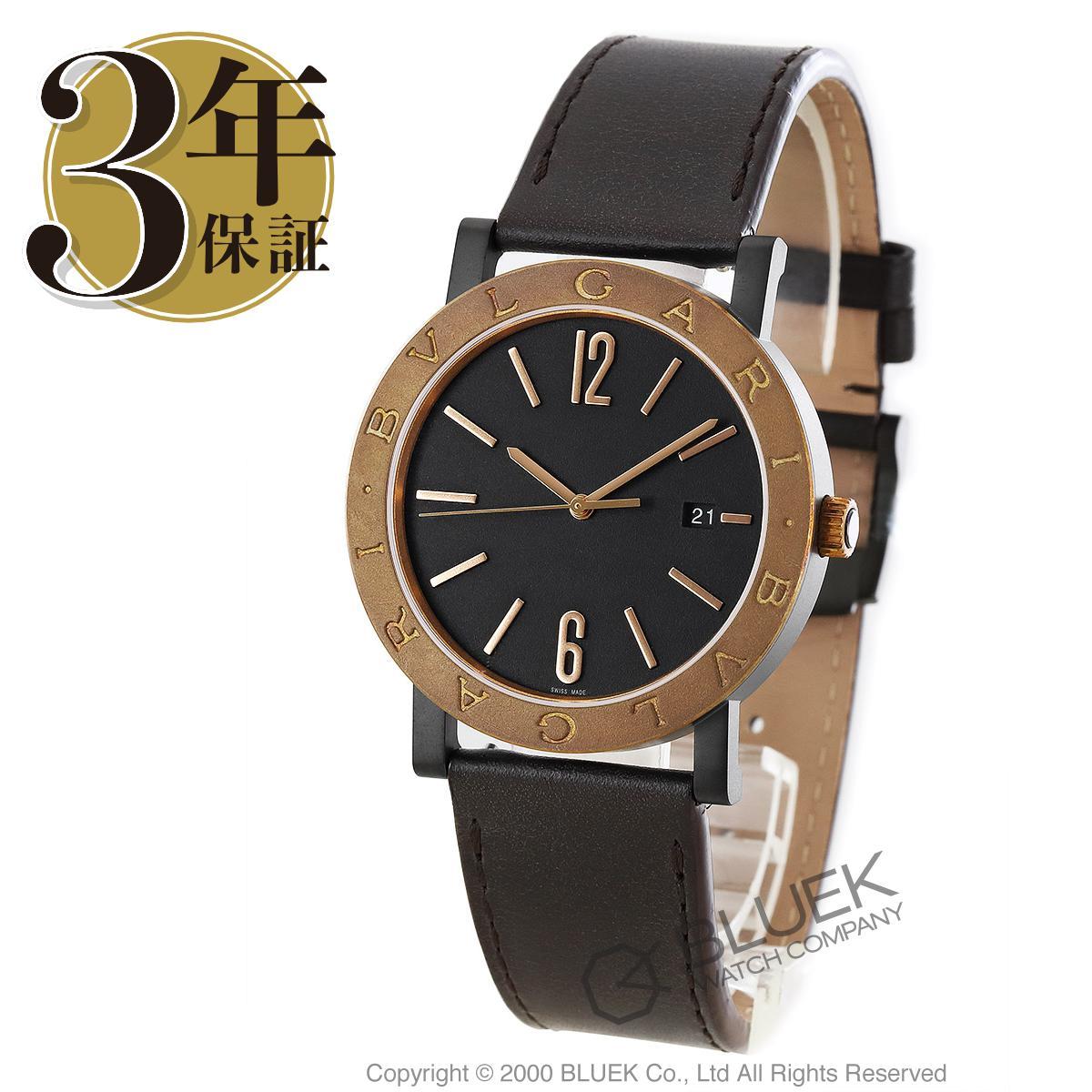 ブルガリ ブルガリブルガリ ソロテンポ 替えベルト付き 腕時計 メンズ BVLGARI BB41C11BSD/MB_3