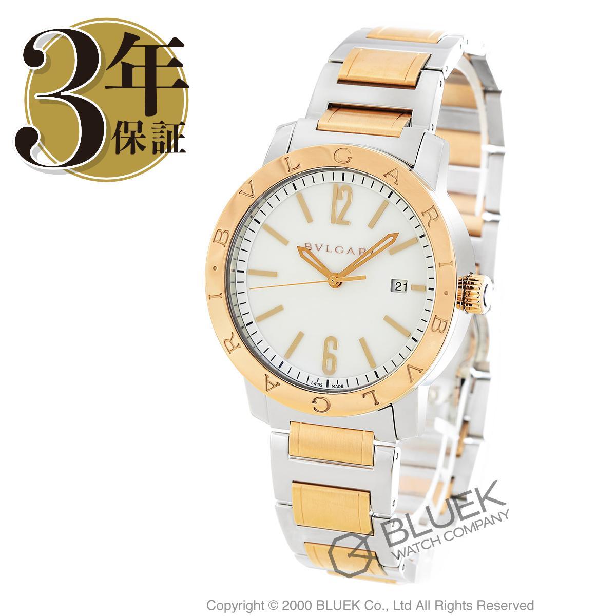 ブルガリ ブルガリブルガリ 腕時計 メンズ BVLGARI BB41WSPGD_3