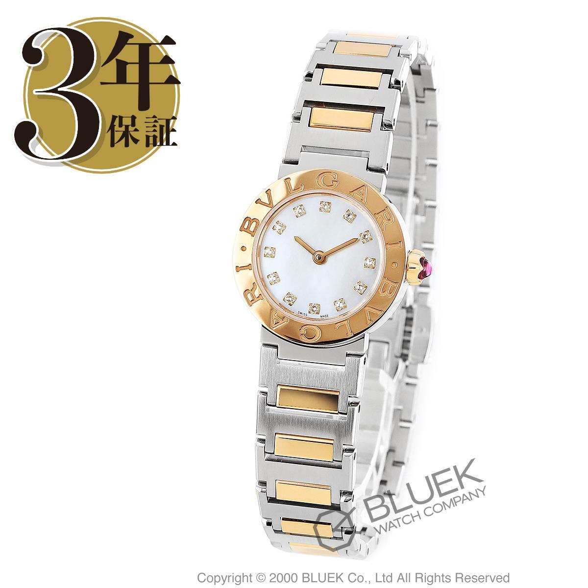 ブルガリ ブルガリブルガリ レディ ダイヤ 腕時計 レディース BVLGARI BBL23WSPG/12_3