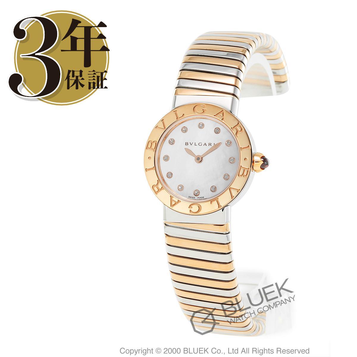 ブルガリ ブルガリブルガリ トゥボガス ダイヤ 腕時計 レディース BVLGARI BBL262TWSPG/12S_3