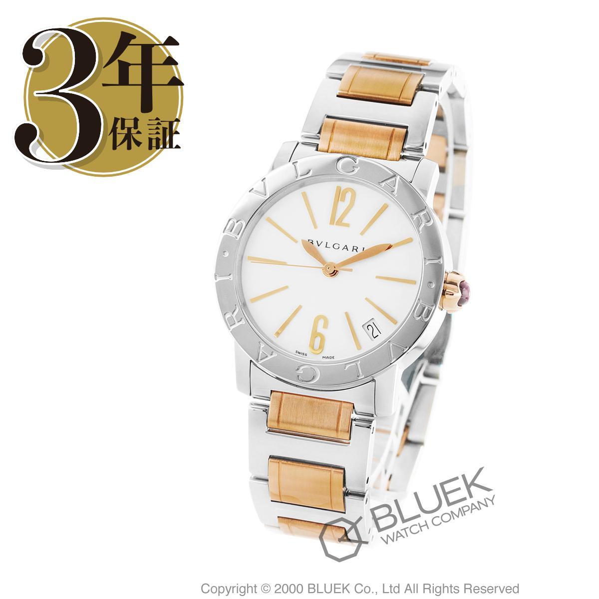 ブルガリ ブルガリブルガリ 腕時計 レディース BVLGARI BBL33WSSPGD_3