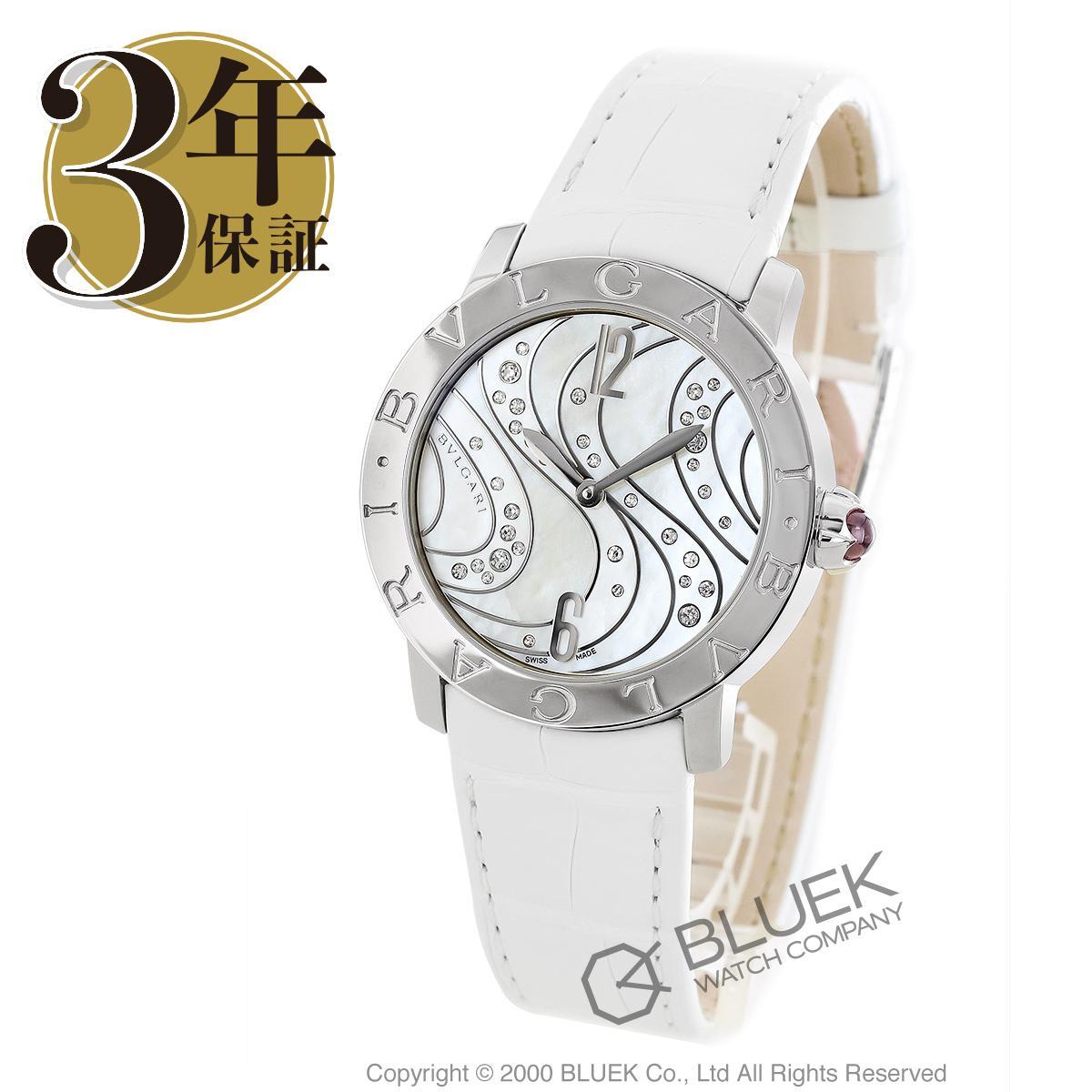 ブルガリ ブルガリブルガリ ダイヤ アリゲーターレザー 腕時計 レディース BVLGARI BBL37WCDSL_3