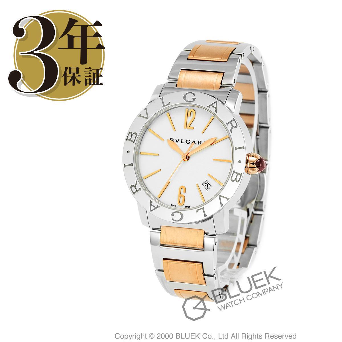 ブルガリ ブルガリブルガリ 腕時計 レディース BVLGARI BBL37WSSPGD_3