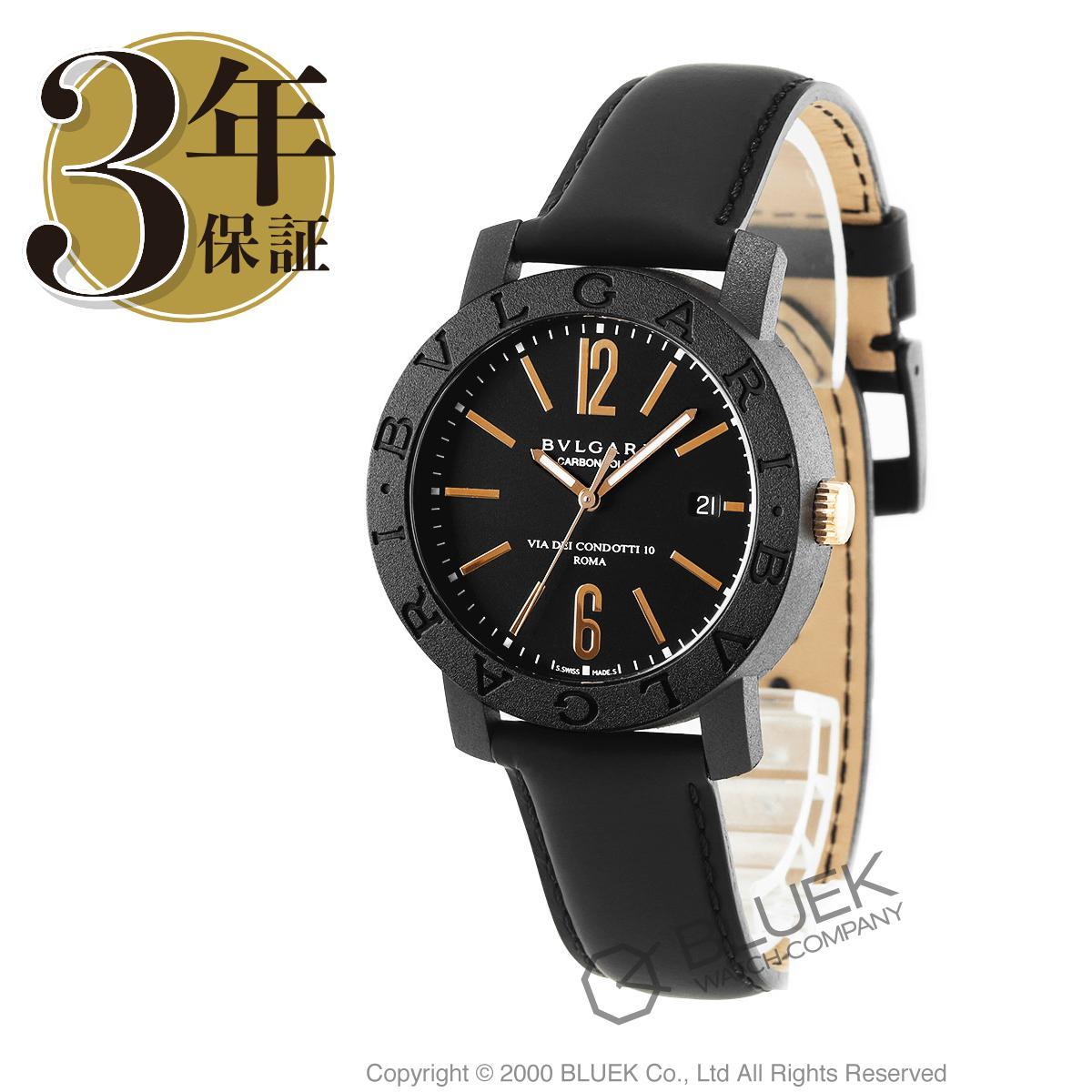 ブルガリ ブルガリブルガリ 腕時計 メンズ BVLGARI BBP40BCGLD_8