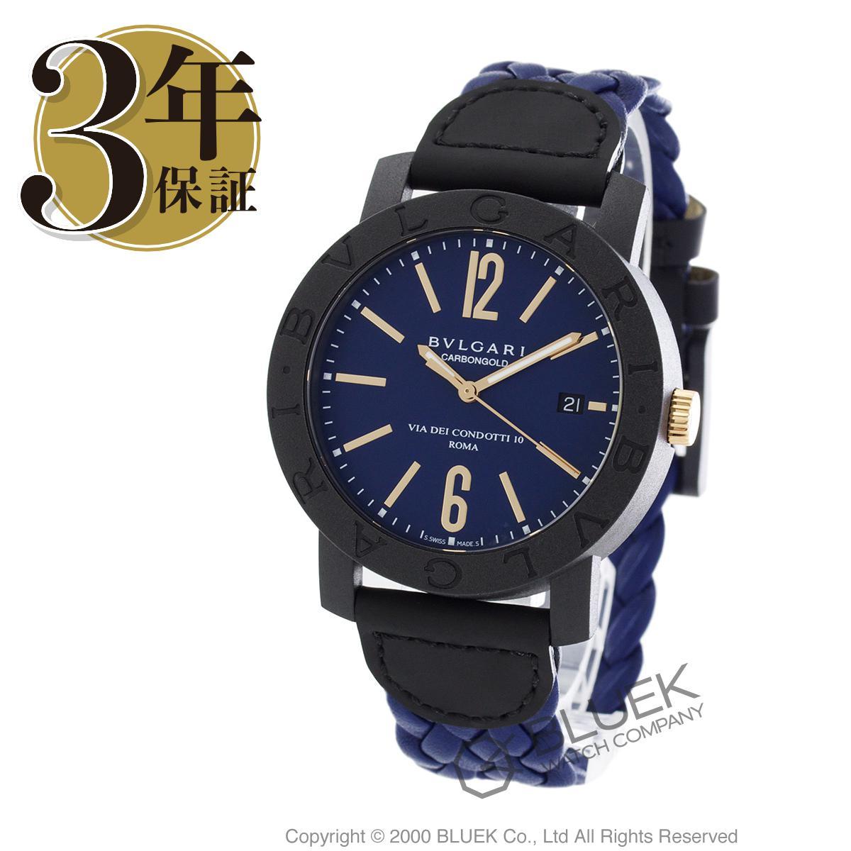 ブルガリ ブルガリブルガリ カーボンゴールド 腕時計 メンズ BVLGARI BBP40C3CGLD_8 バーゲン 成人祝い ギフト プレゼント