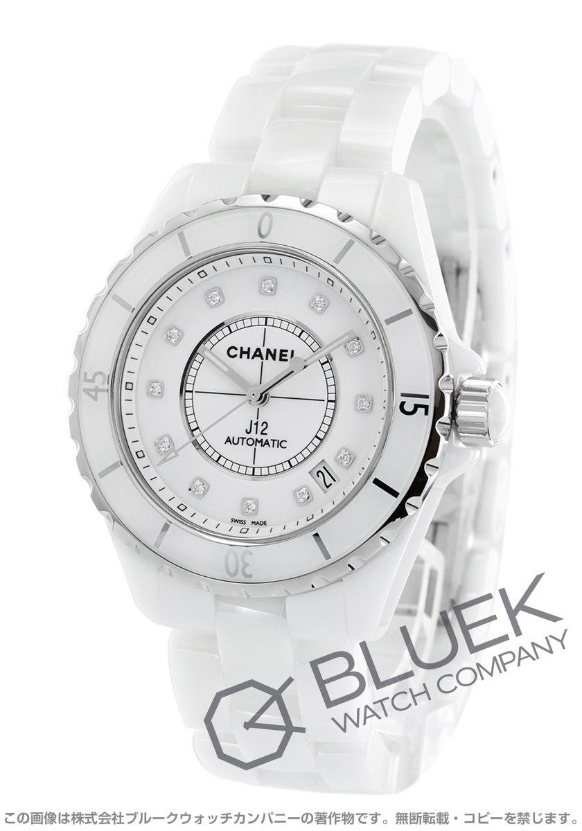 シャネル J12 ダイヤ 腕時計 ユニセックス CHANEL H1629