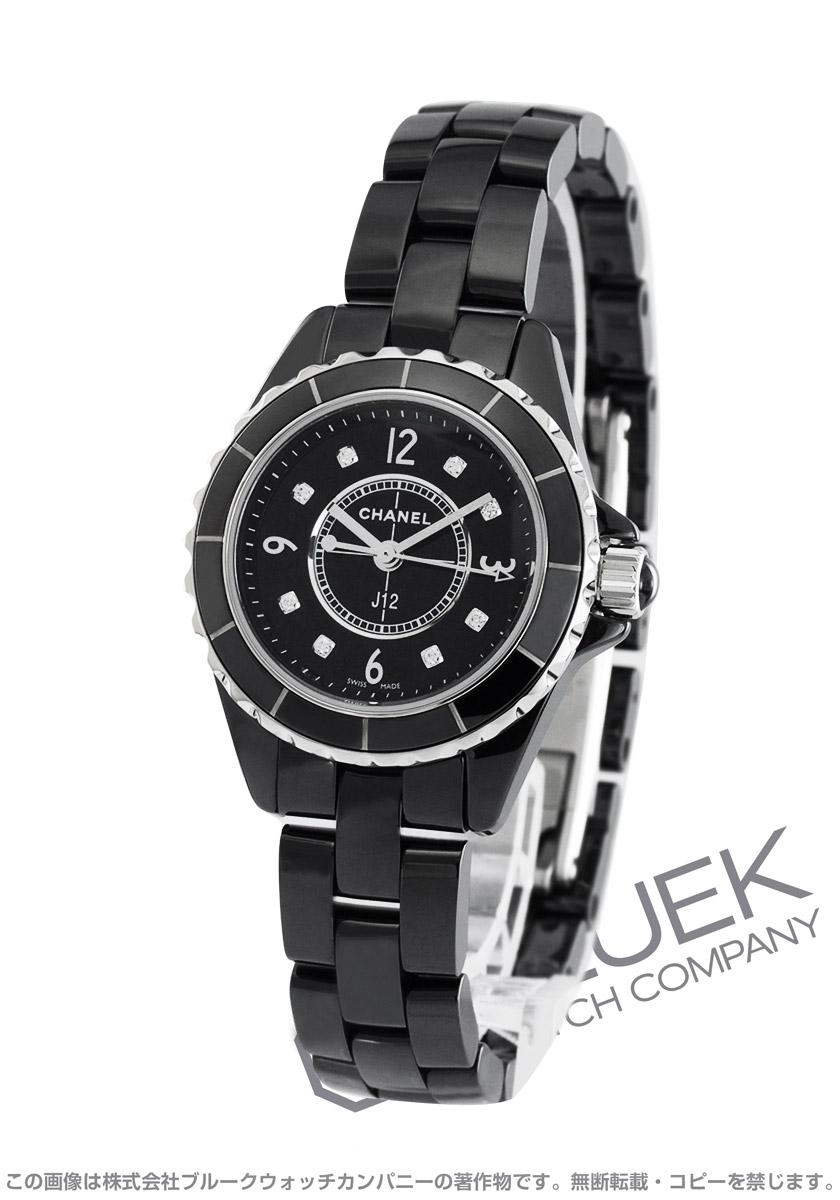 【6,000円OFFクーポン対象】シャネル J12 ダイヤ 腕時計 レディース CHANEL H2569