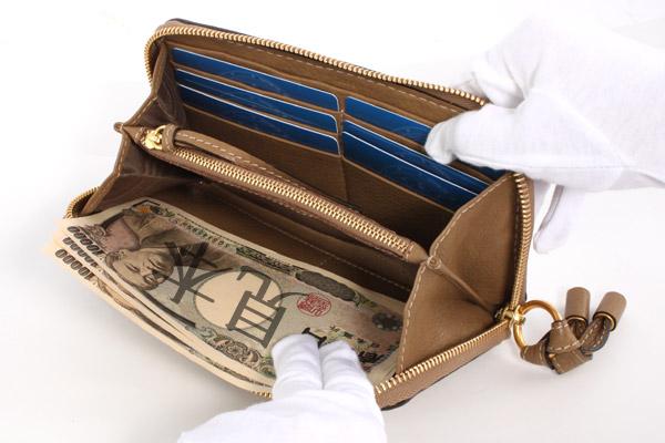 클로이 CHLOE 지갑 자비 너트 3P0571 161 174 2011 년 봄/여름 신작
