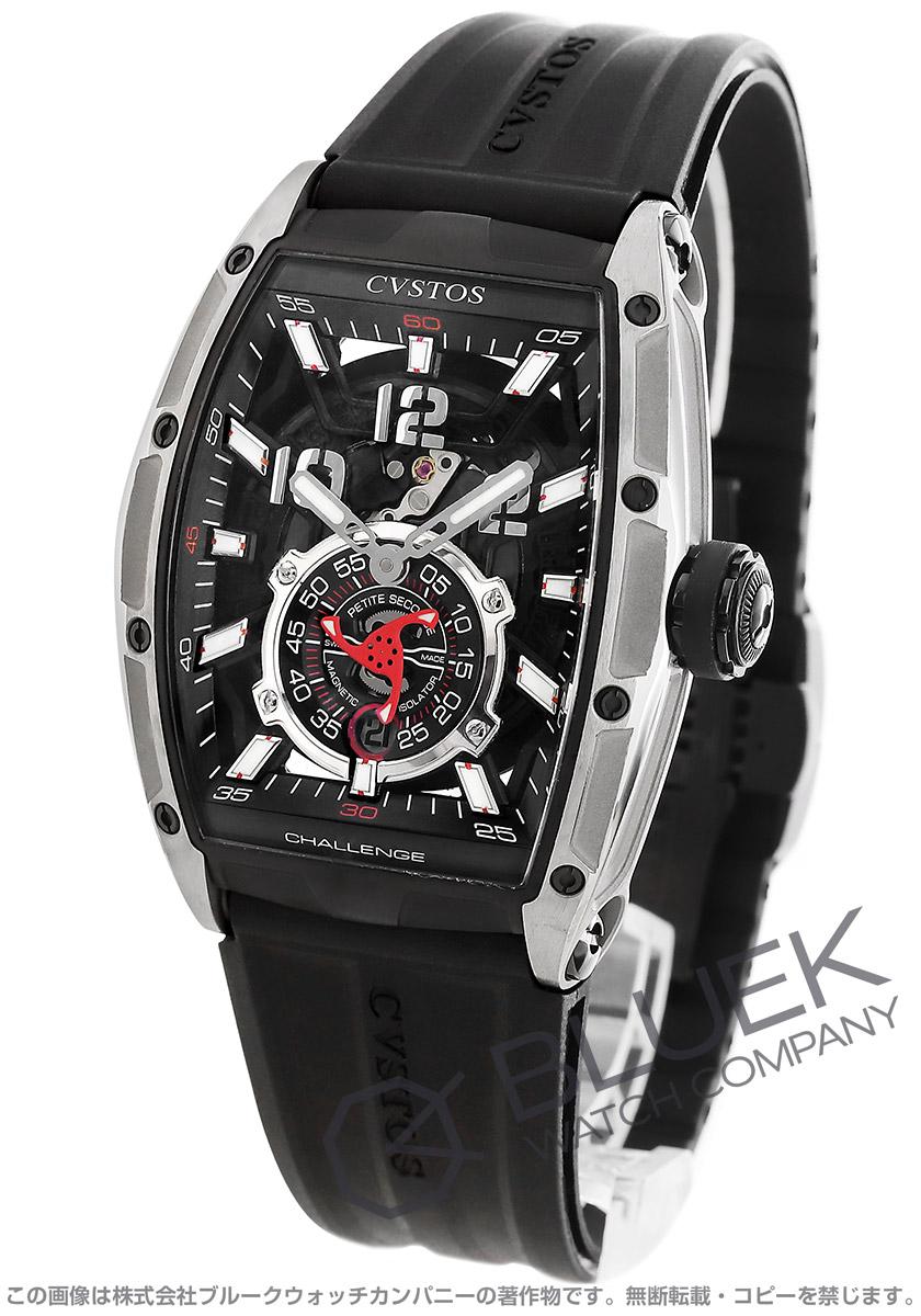 クストス チャレンジ ジェットライナーII P-S 腕時計 メンズ Cvstos CVT-JET2-PS TT BK TT