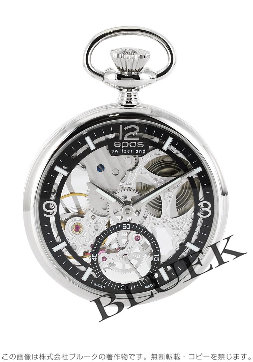エポス 懐中時計 メンズ EPOS 2003ABK