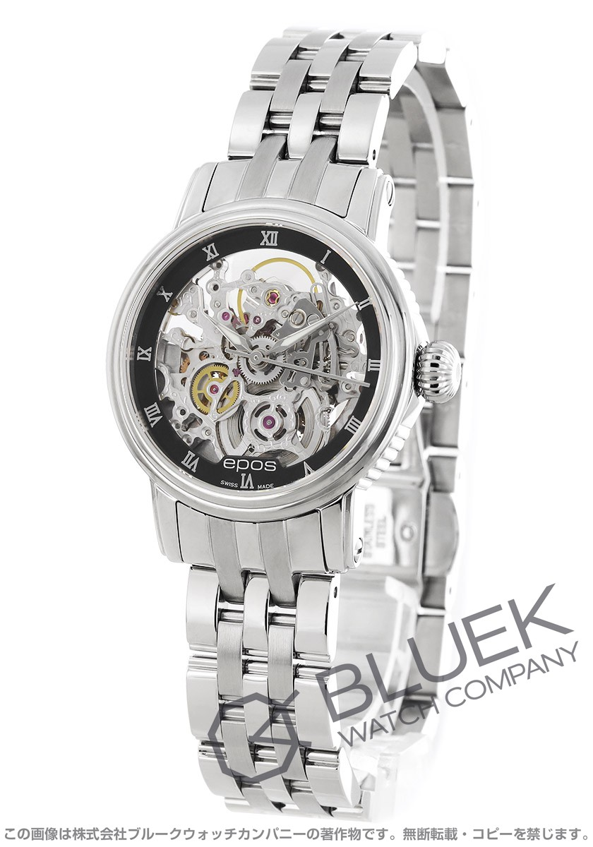 エポス エモーション 腕時計 レディース EPOS 4390SKRBKM