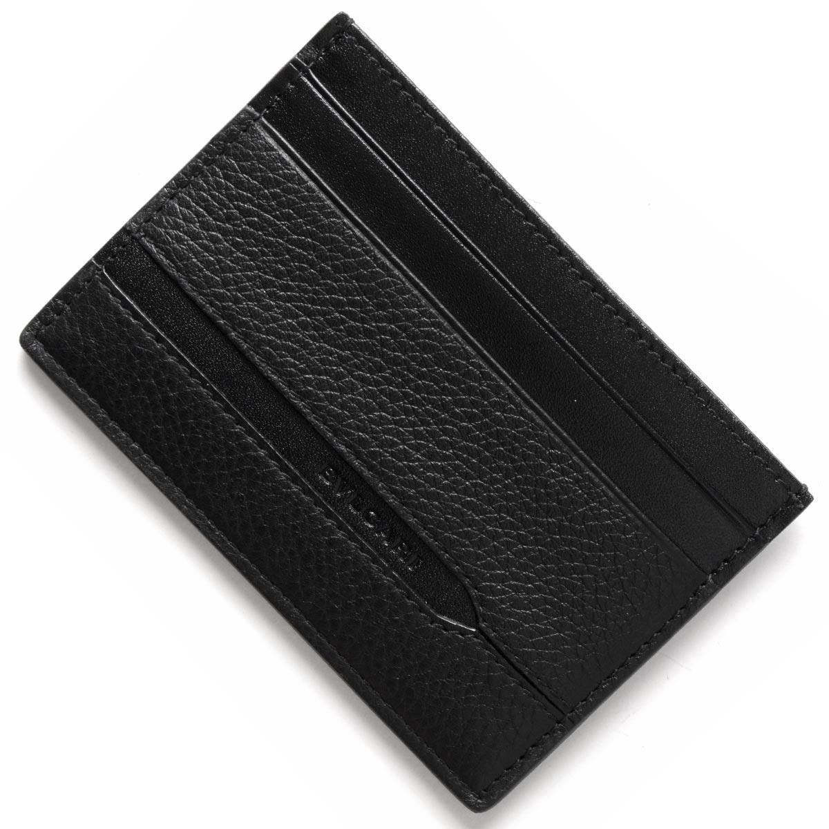 ブルガリ カードケース メンズ オクト レザー ブラック 36969 BVLGARI