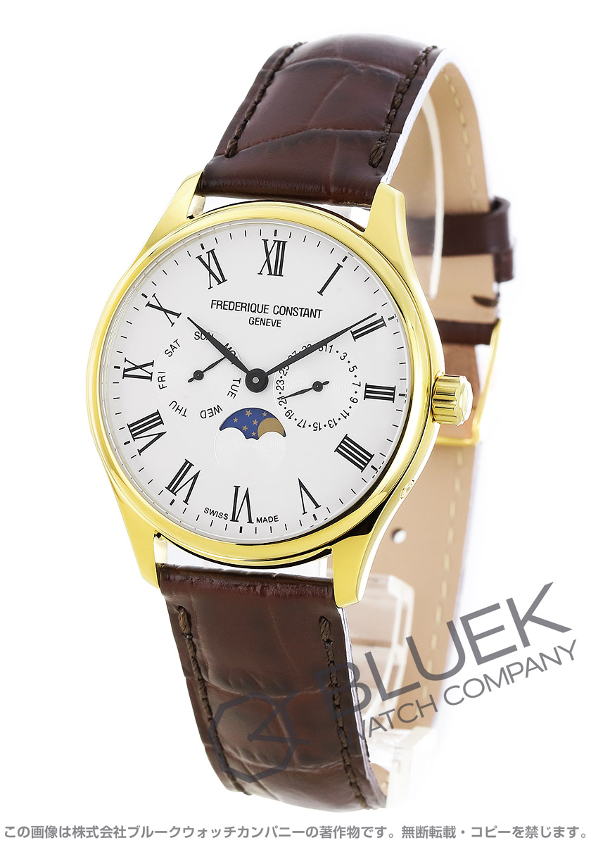 フレデリックコンスタント クラシック ムーンフェイズ 腕時計 メンズ FREDERIQUE CONSTANT 260WR5B5