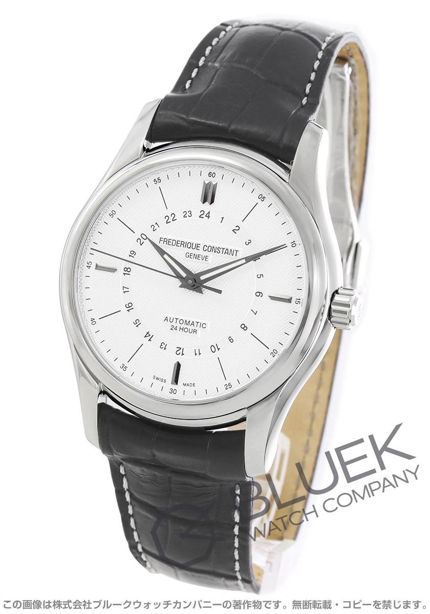 フレデリックコンスタント クラシック 24H 腕時計 メンズ FREDERIQUE CONSTANT 332S6B6