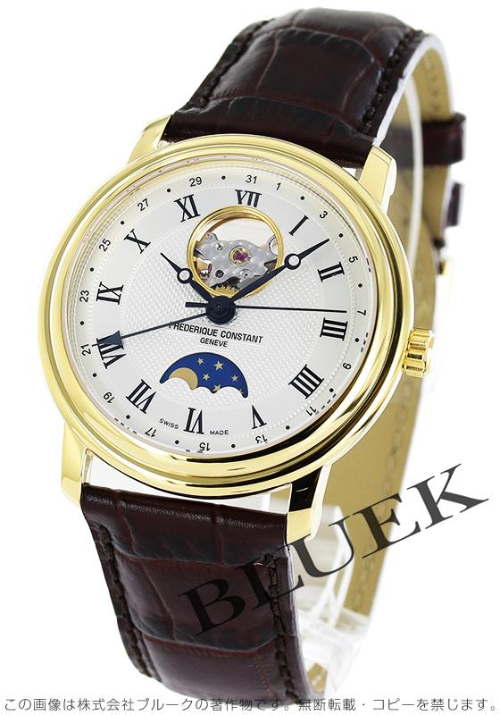 フレデリックコンスタント クラシック ハートビート ムーンフェイズ 腕時計 メンズ FREDERIQUE CONSTANT 335MC4P5