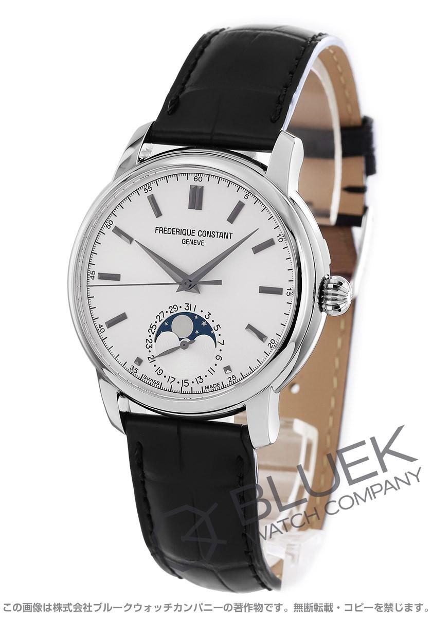 フレデリックコンスタント マニュファクチュール クラシック ムーンフェイズ アリゲーターレザー 腕時計 メンズ FREDERIQUE CONSTANT 715S4H6