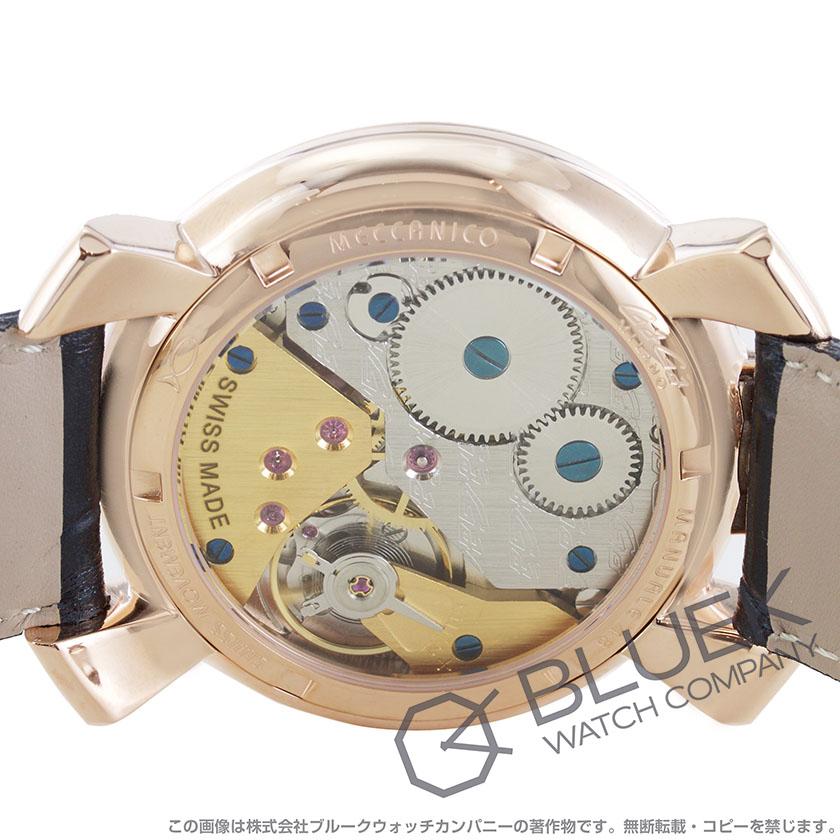 ガガミラノ マヌアーレ48MM スター 腕時計 メンズ GaGa MILANO 5011.STARS.01